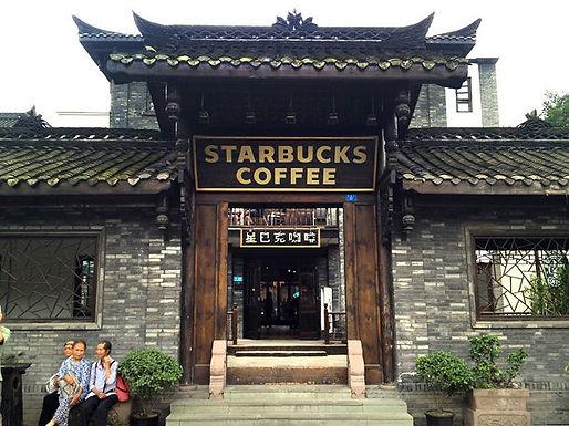 Starbucks เมื่อธุรกิจกาแฟจากต่างแดนกำลังบูมในจีน