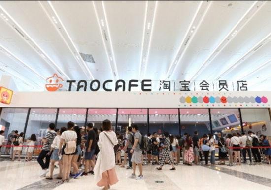อนาคตของ Alibaba ร้านค้าอัจฉริยะ Tao Café