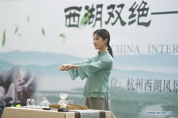 งานชา EXPO ครั้งที่ 2 เริ่มแล้วที่เมืองหางโจว