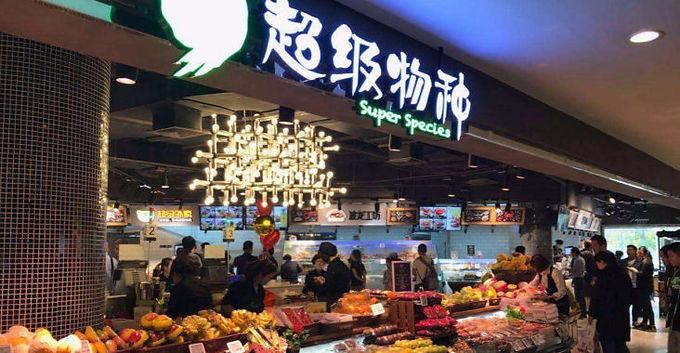 Tencent รุกคืบตลาด Retail ขยายการแข่งกับ Alibaba