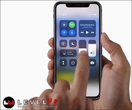 บริษัท BOE ของจีนกำลังเป็น Supplier หลักให้กับมือถือ iPhone