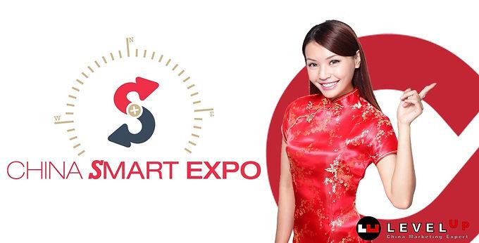 เปิดตัวนวัตกรรมสุดล้ำในงาน Smart China Expo 2018