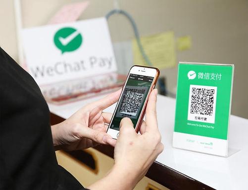 รวมคำถามที่พบบ่อยเกี่ยวกับ WeChatPay