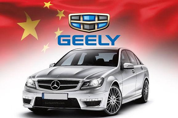 โลกสะเทือน เมื่อ Geely แบรนด์รถยนต์จีนเข้าถือหุ้นใหญ่ของ Benz