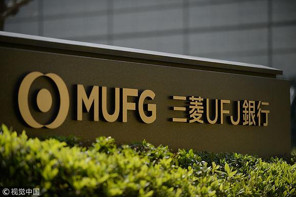 Big 4!!! จีนกวาด TOP 4 อันดับแรกธนาคารใหญ่ที่สุดในโลก