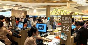 5 ปัจจัย คนจีนช็อปกระจายผ่านกระเป๋าเงินออนไลน์กับร้านค้าในสนามบิน