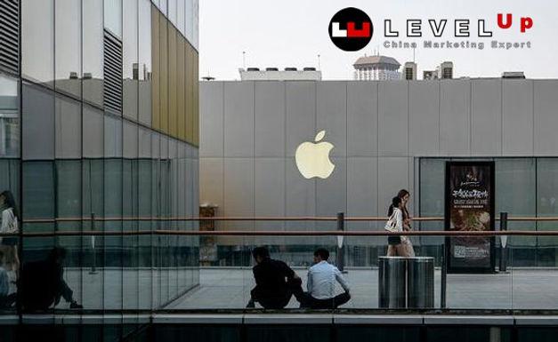 Apple สร้าง Data Center ที่เมืองกุ้ยโจว นครหลวง IT ตะวันออก