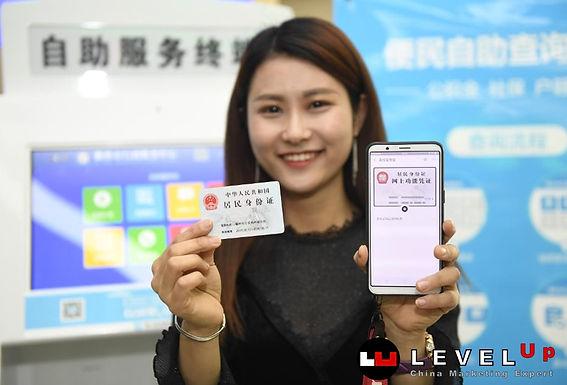 E-Wallet ในจีนนำหน้าสหรัฐ กับรายงานของ Forbes