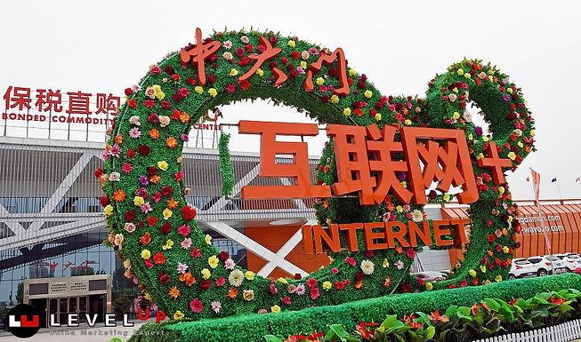 จีนนำร่อง E-Commerce ข้ามประเทศใน 22 เมือง
