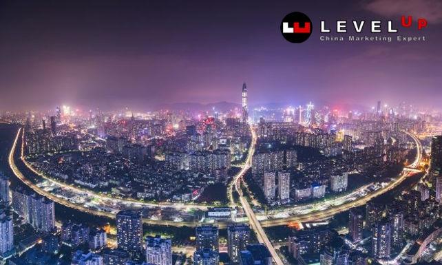 เมืองเซินเจิ้น สลัดภาพแหล่งผลิตของ Copy ยกระดับการลงทุน