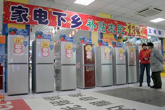 จีนตั้งเป้าปี 2020 ขยายสาธารณูปโภคพื้นฐานในชนบทเต็มรูปแบบ