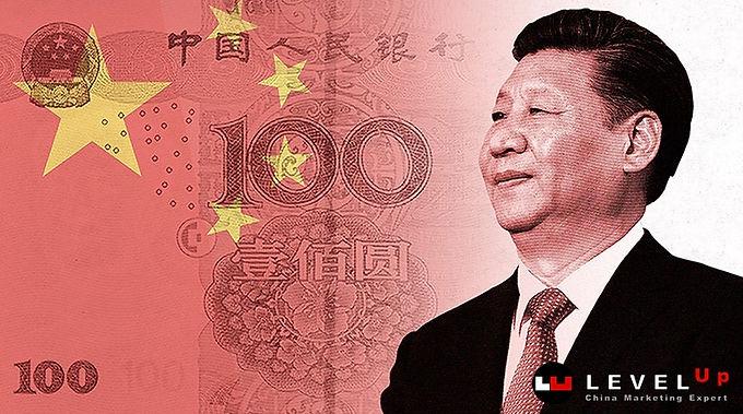 จีนยอมตัดภาระค่าใช้จ่ายใน 4 ตลาดใหญ่ทางวิสาหกิจ