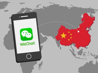 WeChat Official Account ต้องใช้ถ้าจะบุกตลาดจีน