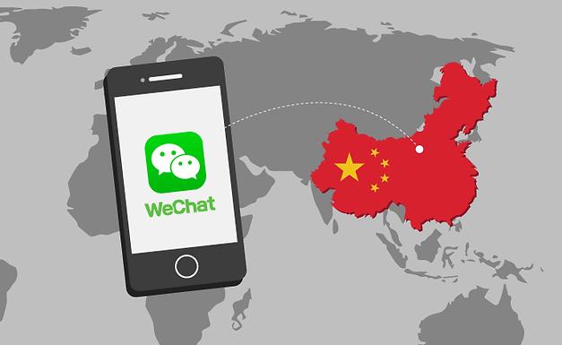 Tencent เตรียมรุกธุรกิจ Cloud ในอาเซียน ขยาย Data Center ที่มณฑลกุ้ยโจว