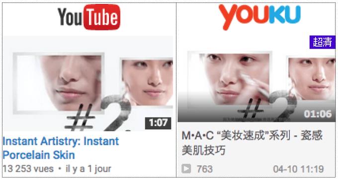 Youku Tudou แอพใช้แทน Youtube ในจีน