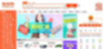 Only และ Uniqlo มาแรงสำหรับเสื้อผ้าผู้หญิงบน Taobao และ Tmall