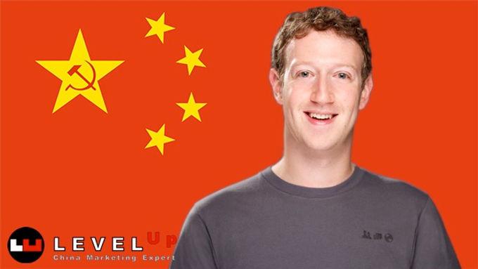 Facebook เข้าลงทุนในจีนที่เจ้อเจียง เล็งให้เป็น Hub ด้านนวัตกรรม