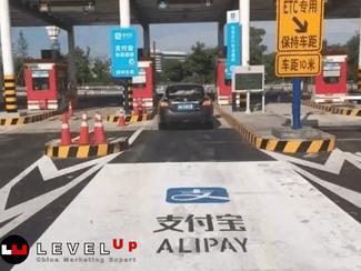 ครบวงจร!!! Wechat Pay และ Alipay ใช้ทำได้หลายอย่างในจีนนอกจากซื้อของ