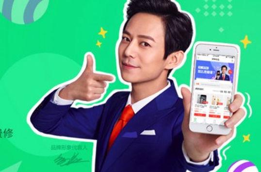 WeChatPay คู่แข่งของ Alipay ให้บริการทดแทนบัตรเครดิตในต่างแดน