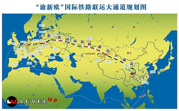 รถไฟสาย จีน-ยุโรป เพิ่มมากกว่า 9,000 ขบวน