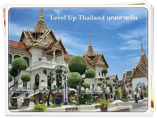 คนจีนยังคงแห่เที่ยวไทย ก่อนสิ้นปีคาดทะลุ 10 ล้านคน