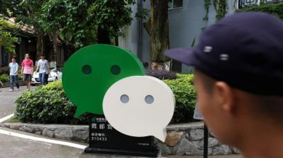 จีนให้บริการแจ้งความออนไลน์ผ่าน WeChat