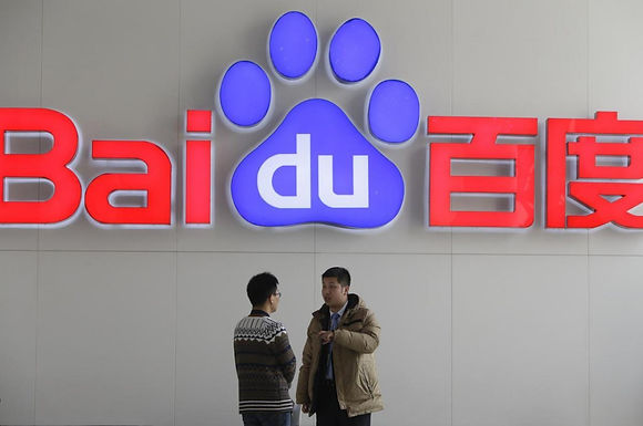 Baidu ขึ้นแท่นบริษัทจีนที่ระดมทุนในสหรัฐมากที่สุด