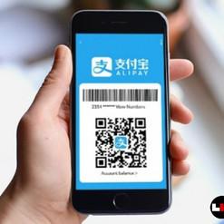 Alipay11.jpg