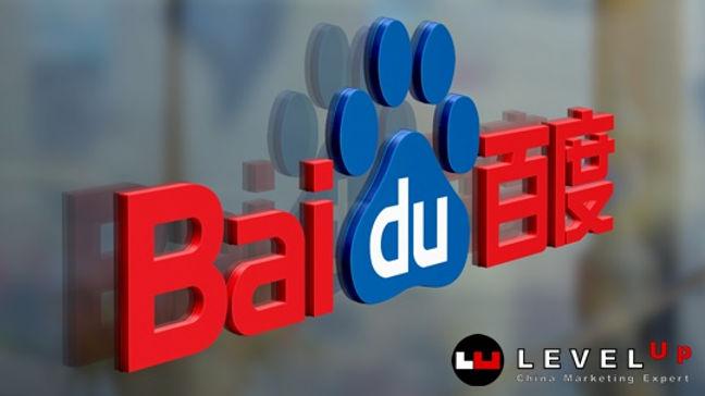 Baidu กับปัญหาในการบุกตลาดต่างประเทศ