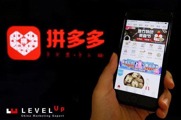 Pinduoduo อีคอมเมิร์ซมาแรงบุกตลาดล่างในจีน แย่งส่วนแบ่งจาก Alibaba