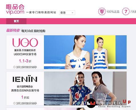 มารู้จักกับ Vip.com เว็บไซต์ E-Commerce ในอันดับ TOP 3 ของจีน