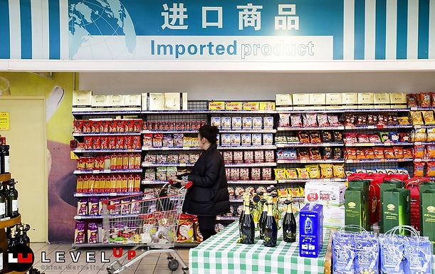 จีนลดภาษีนำเข้าสินค้าบริโภคและอุปโภค