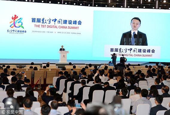 วาทะ Jack Ma ในงาน Digital Summit ครั้งที่ 1