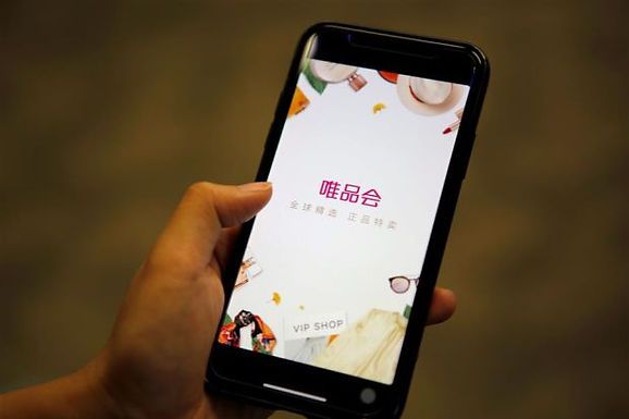 Tencent เริ่มจับตลาดร้านค้าปลีกไร้แบรนด์เนม