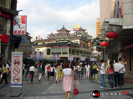 4 ธุรกิจมาแรง สำหรับคนจีนช่วงอายุ Gen Y-Z