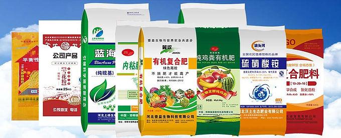 โครงการหมู่บ้าน Taobao นำร่องขยายระบบ E-Commerce สู่ชนบทจีน