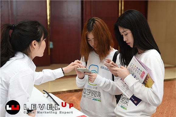 จีนเปิดระบบ Social Credit ในหางโจว ทำดีได้รางวัล