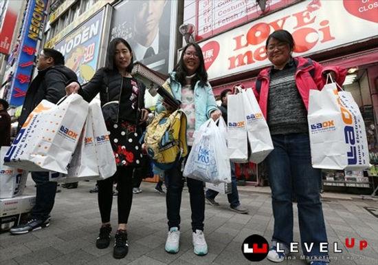 3 กระแสใหม่ของการตลาดจีน ด้านความงาม แฟชั่น และไลพ์สไตล์