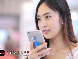 คนจีนใช้ WeChat ทุกวันเกือบครึ่งประเทศ