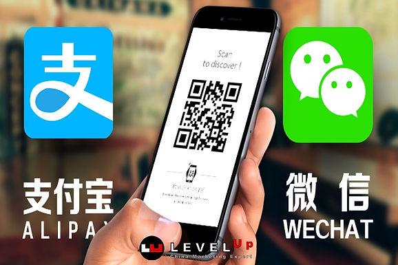 คนจีน 62% ของประเทศ ใช้จ่ายทางออนไลน์