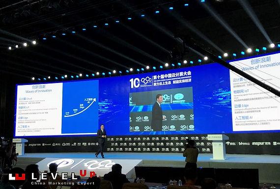 ธุรกิจ Cloud กำลังทะยานในจีน