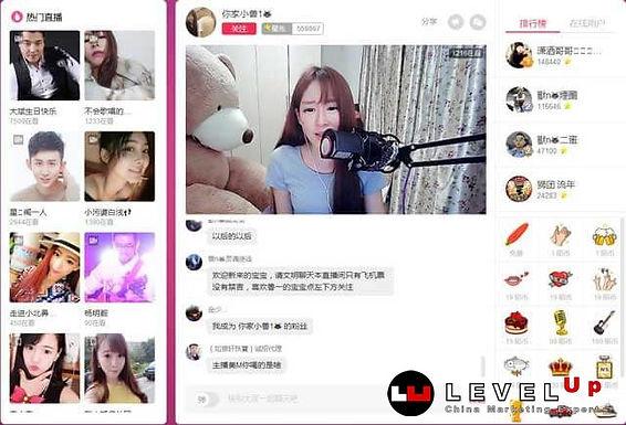 Momo รู้จักกับ App หาคู่เดททางออนไลน์ยอดนิยมของคนจีน