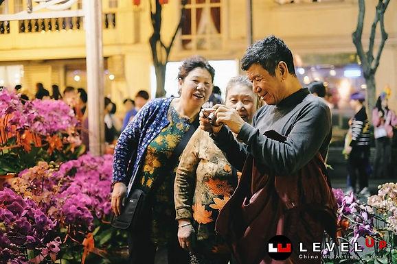 Tencent เปิดสอนผู้สูงอายุชาวจีนให้ระวังนักต้มตุ๋นทางออนไลน์