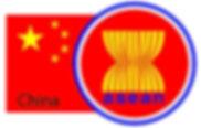 ไทย-จีนลดภาษีสินค้าอ่อนไหว ปี 2561