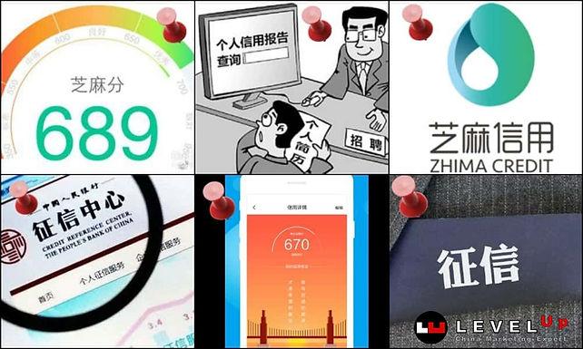 Social Credit จีน เตรียมใช้ระบบให้คะแนนทางสังคมทั้งประเทศ ภายในปี 2020