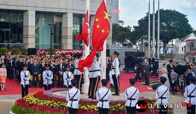 ครบรอบ 21 ปี ฮ่องกงกลับคืนสู่จีน เชิญธงชาติสู่ยอดเสา
