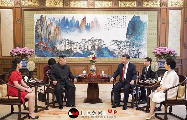 สีจิ้นผิง พบปะ คิมจองอึล จีนกับสันติภาพในคาบสมุทรเกาหลี