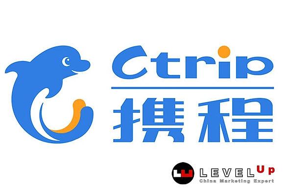 Ctrip ตกลงความร่วมมือกับนครฉงชิ่ง ส่งเสริมการท่องเที่ยวจีน