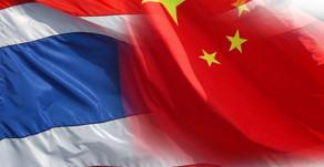 อัพเดท การขอวีซ่าไปจีนอย่างง่ายๆ ในปี 2019