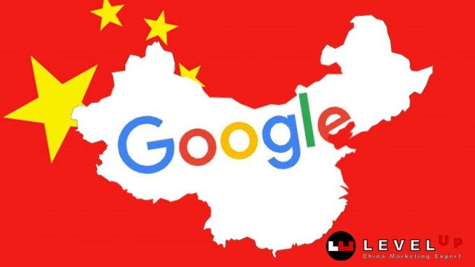 Google กลับมาบุกตลาดจีน ร่วมลงทุนกับ JD.com มูลค่า 550 ล้านเหรียญสหรัฐ
